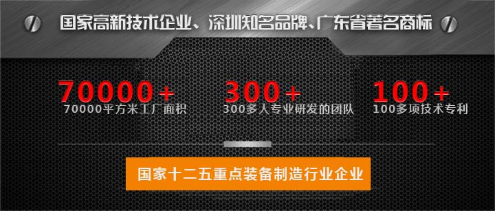 台群T-V856B加工中心优势